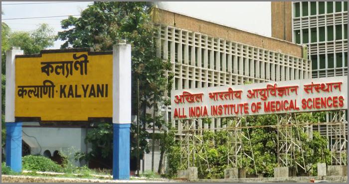 AIIMS, Kalyani