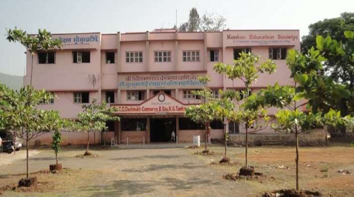 Dr. Chintamanrao Deshmukh and Sau Kusumtai. G. Tamhane Arts College, Raigad
