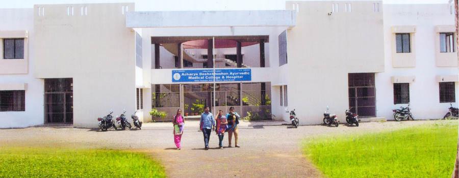 Latthe Education Society's Acharya Deshabhushan Ayurvedic Medical College and Hospital Image