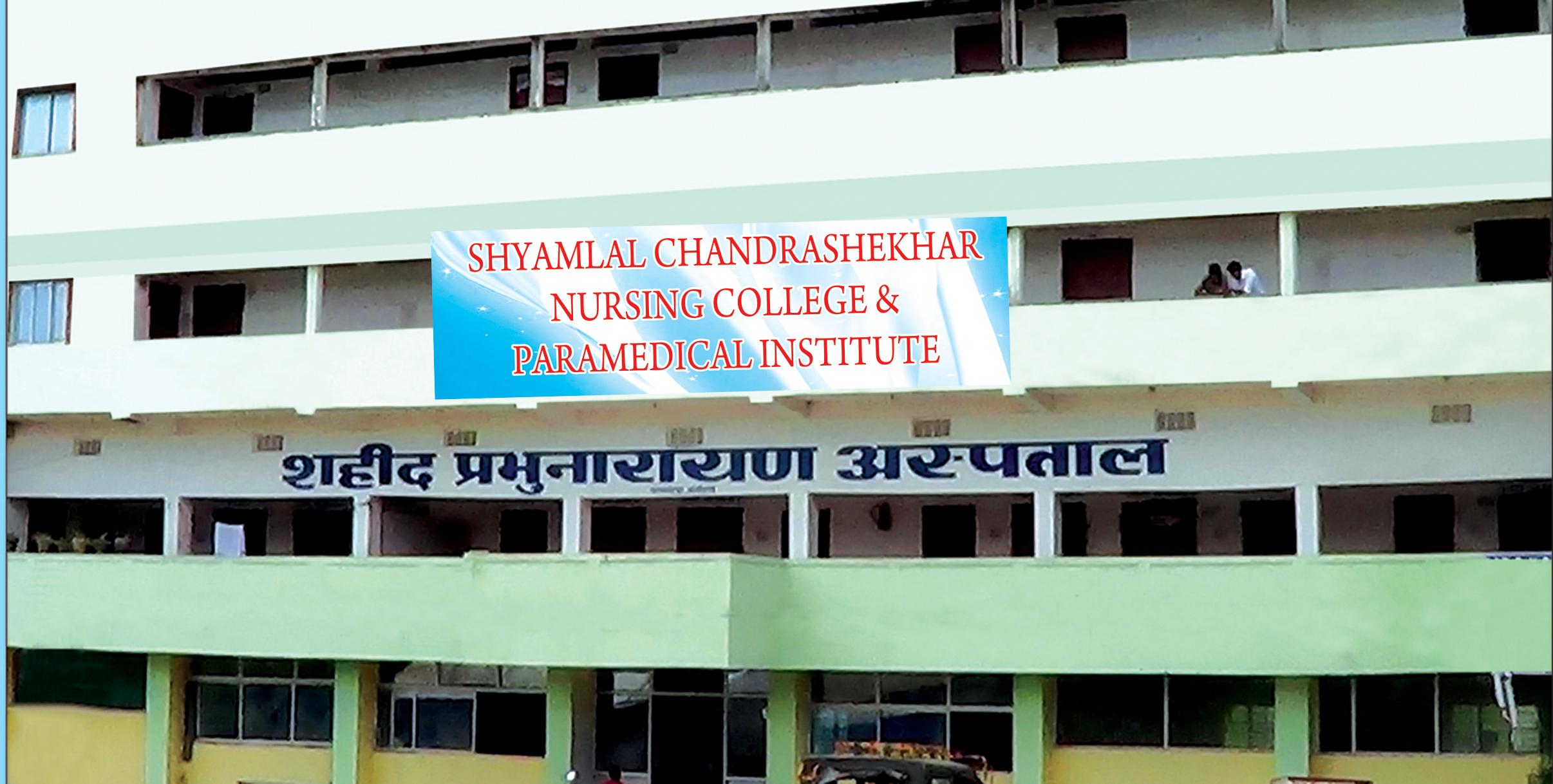 Shyamlal Chandra Shekhar Nursing College Image