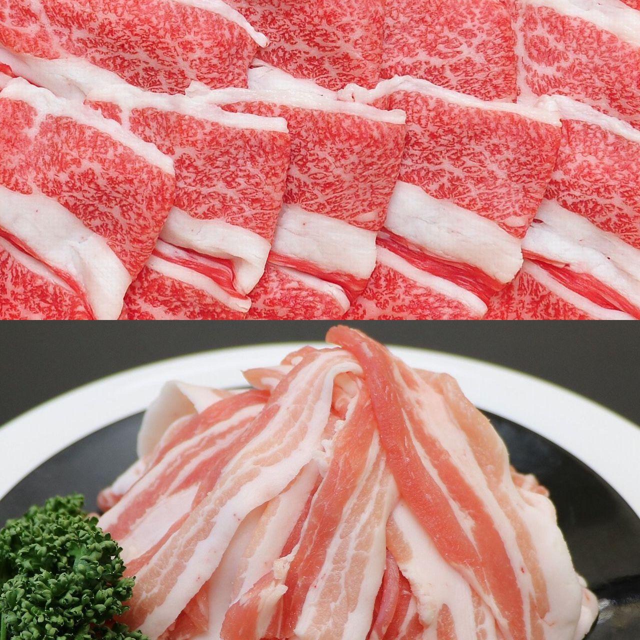 米沢牛切り落とし&米澤豚一番育ち切り落としバラ切り落としの画像