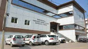 Sri Shamlaji Homoeopathic Medical College and Research Institute, Godhra Image