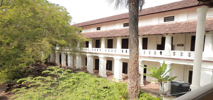 Maharaja's College Image