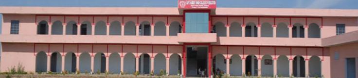 Caption Hardev Singh College of Education, Rohtak