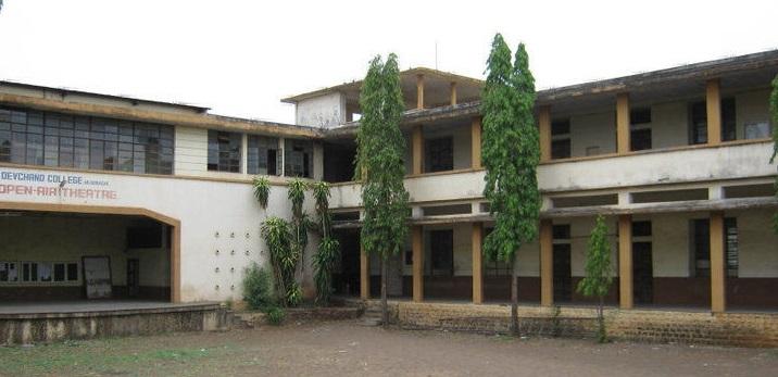 Devchand College, Arjunnagar Image
