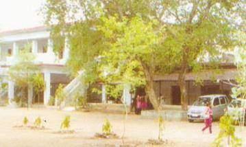 Arya Kanya Mahavidyalaya, Jhansi
