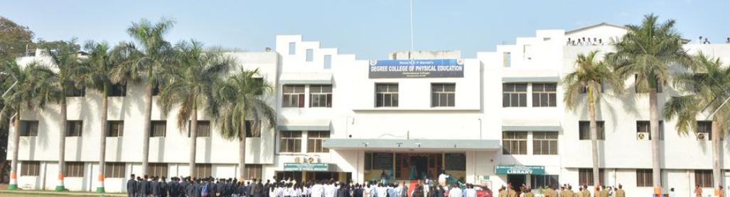 Degree College of Physical Education, Amravati