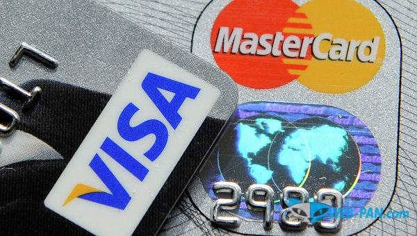 Пластиковые карты - VISA, MasterСard!
