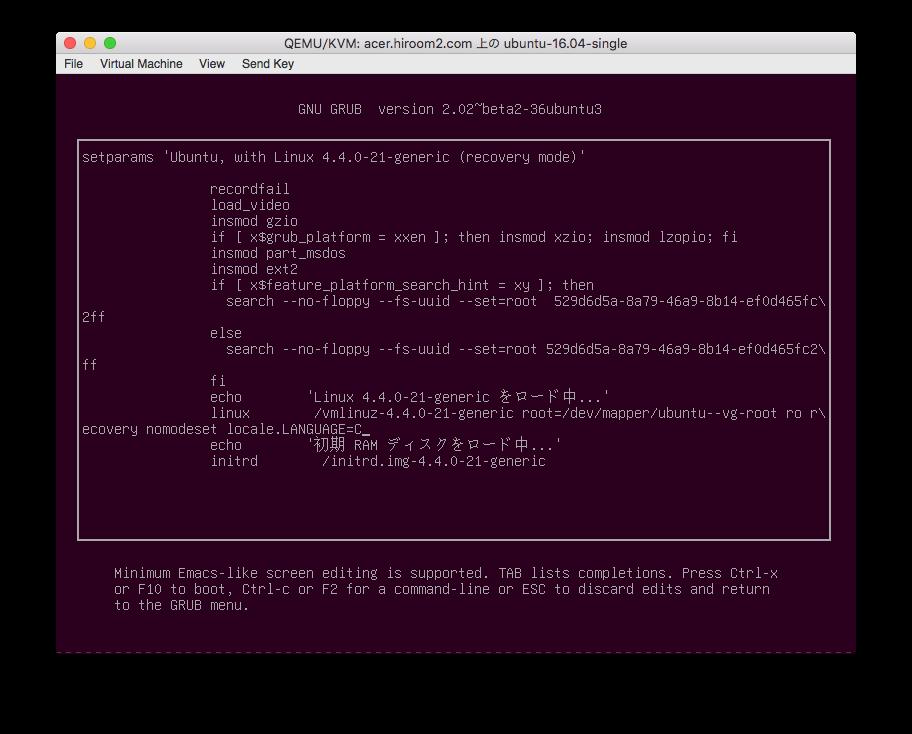 0005_Modify-KernelParameter.png