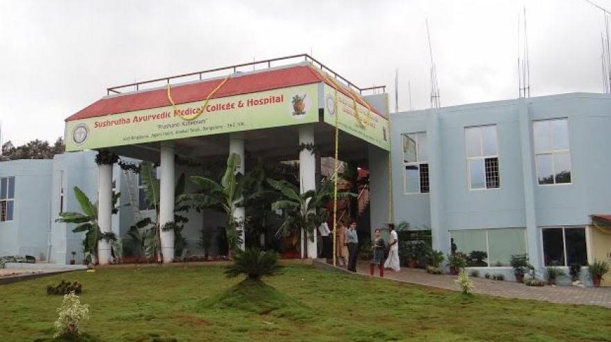 Bachubhai Govindbhai Garaiya Ayurved College, Rajkot