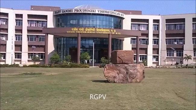 Rajeev Gandhi Prodyogiki Mahavidyalaya, Bhopal Image