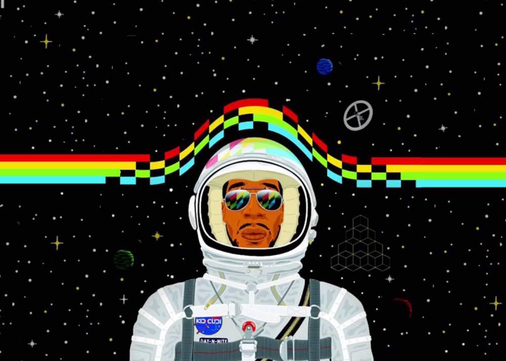 Enter Galactic