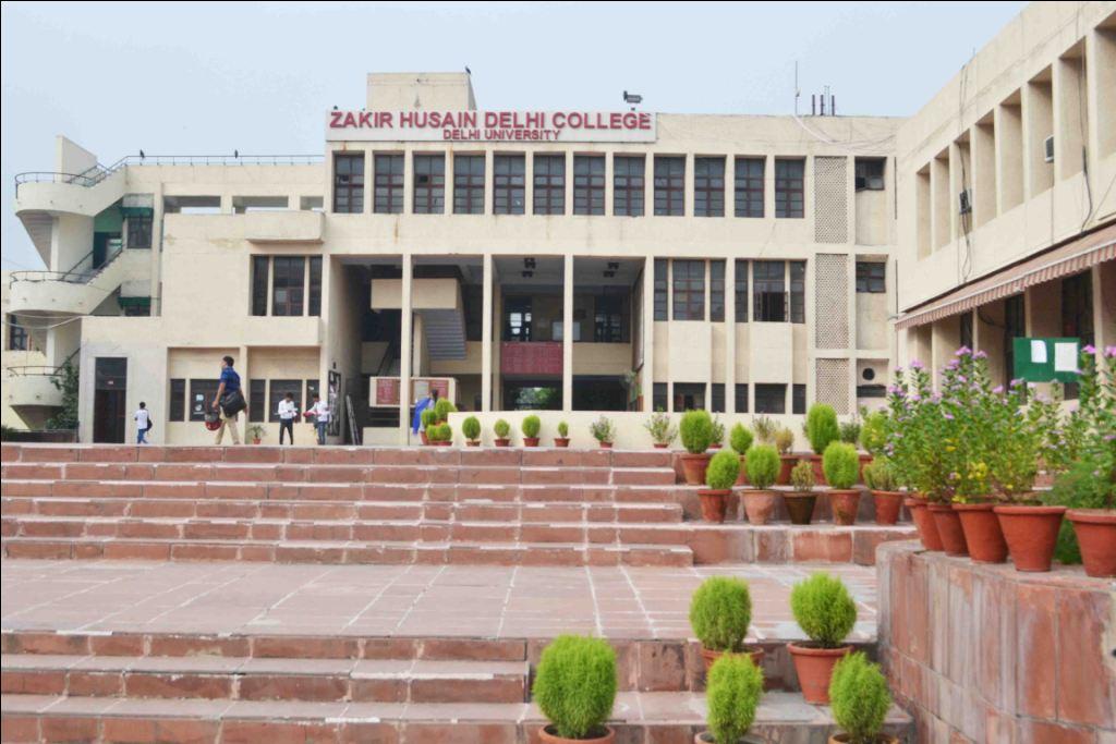 Zakir Husain Delhi College, New Delhi Image
