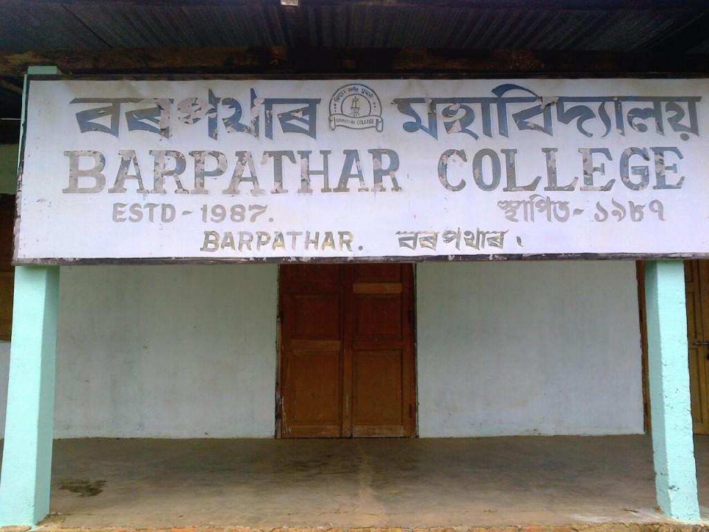 Borpathar College, Golaghat