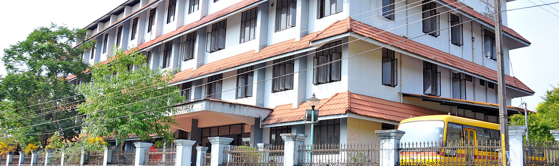 Institute Of Nursing Education School Of Medical Education
