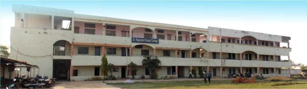 Dr Rajindra Prasad College Of Nursing, Chhattisgarh Image