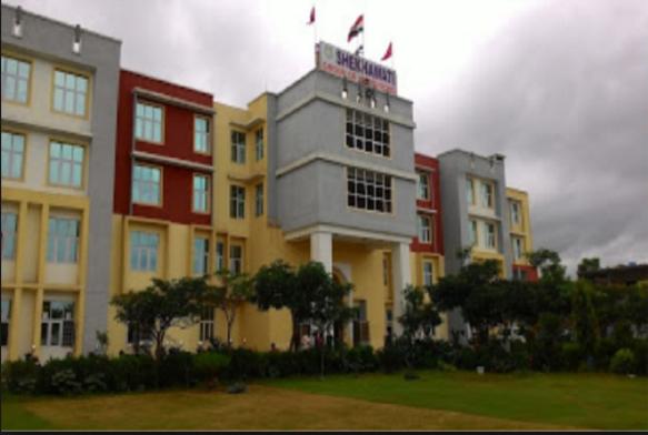 Shekhawati College Image