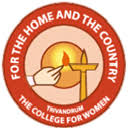 Government College for Women, Thiruvananthapuram
