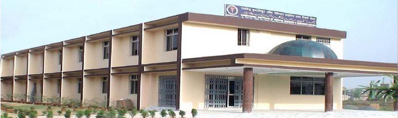 Dr. B.R. Ambedkar Institute of Dental Sciences And Hospital, Patna Image