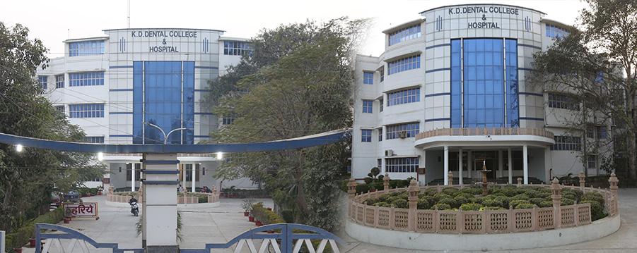 K.D. Dental College, Mathura