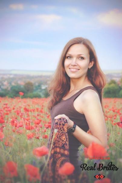 Photo gallery №3 Ukrainian bride Olena