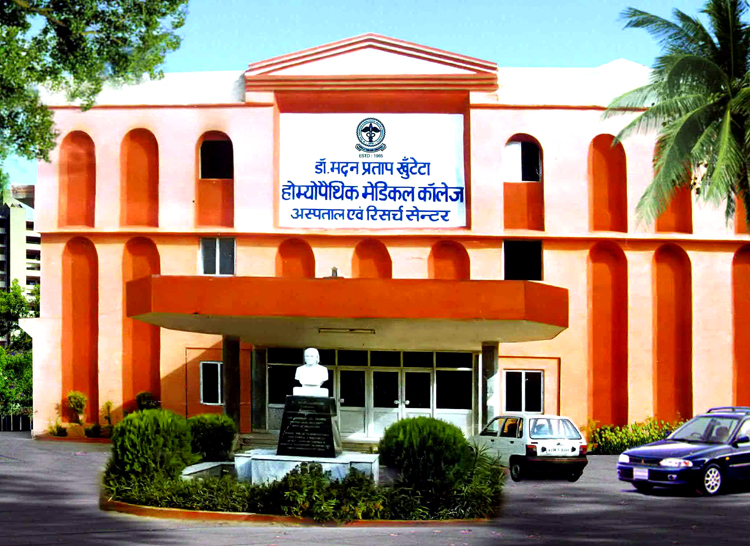 Dr. M.P.K.Homeopathic Medical College And Research Centre Image