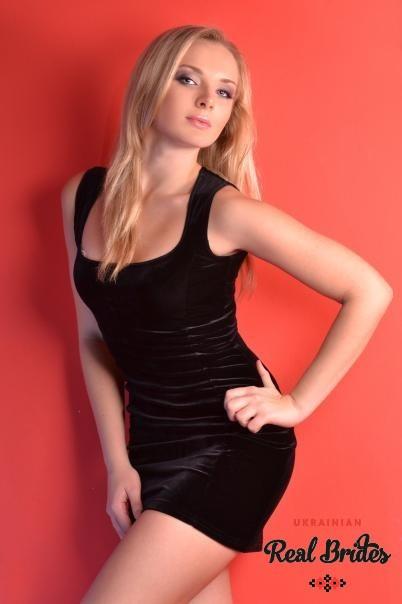 Photo gallery №1 Ukrainian bride Valeriya