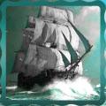 Добыча пирата