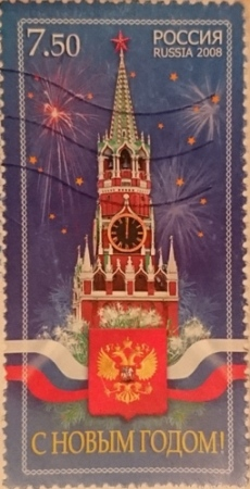 2008 нг кремль 7.50