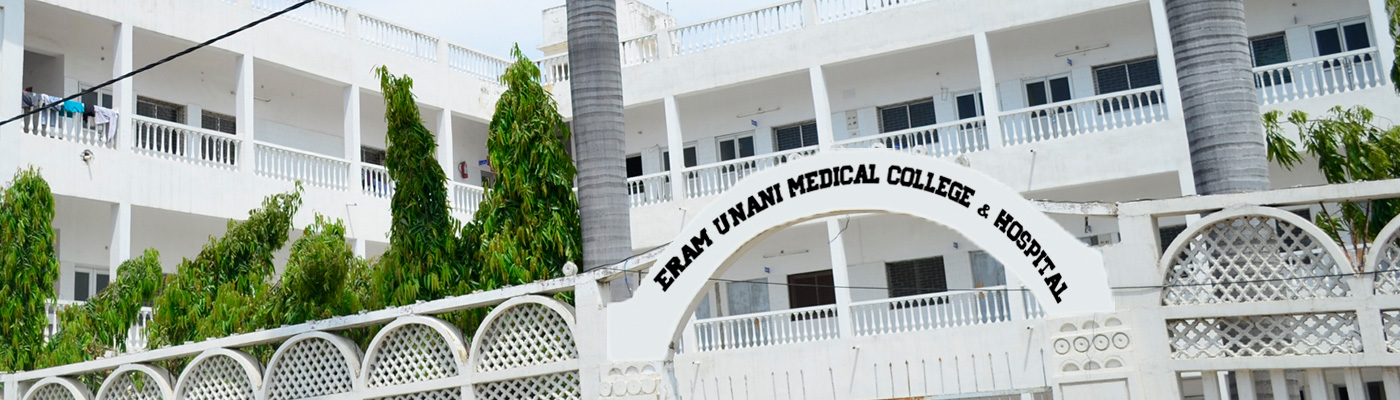 Eram Unani Medical College and Hospital Image
