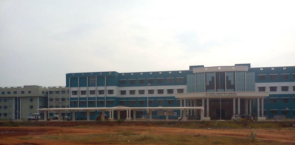 Government Sivagangai Medical College, Sivaganga