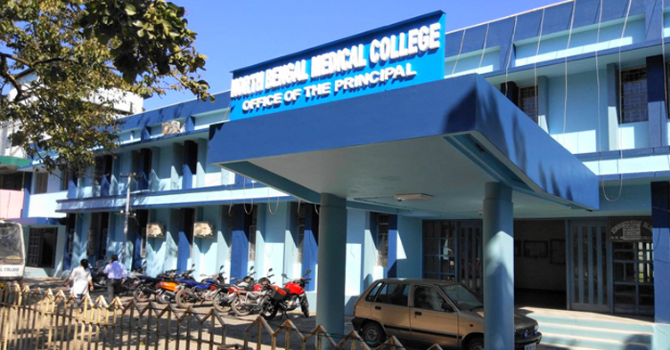 North Bengal Medical College and Hospital Image