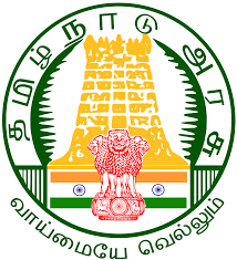 Government Ayurveda Medical College and Hospital, Nagercoil