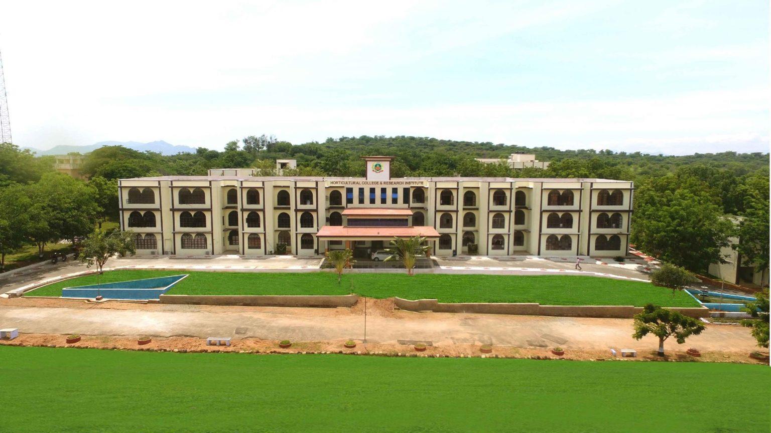 Horticultural College and Research Institute Periyakulam, Theni