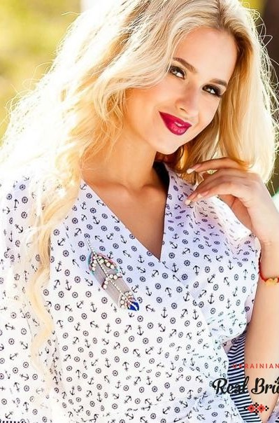 Profile photo Ukrainian bride Yulia