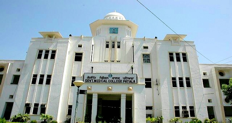 Government Medical College, Patiala Image