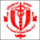 Rajiv Gandhi Govt. Post-Graduate Ayurvedic College, Kangra