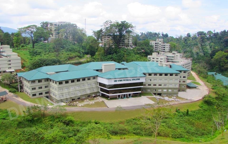 DM Wayanad Institute of Medical Sciences, Wayanad