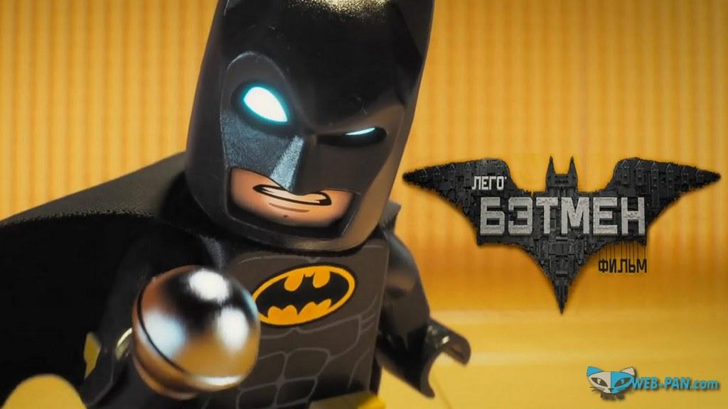 Бэтмен, это навсегда и лучший герой!