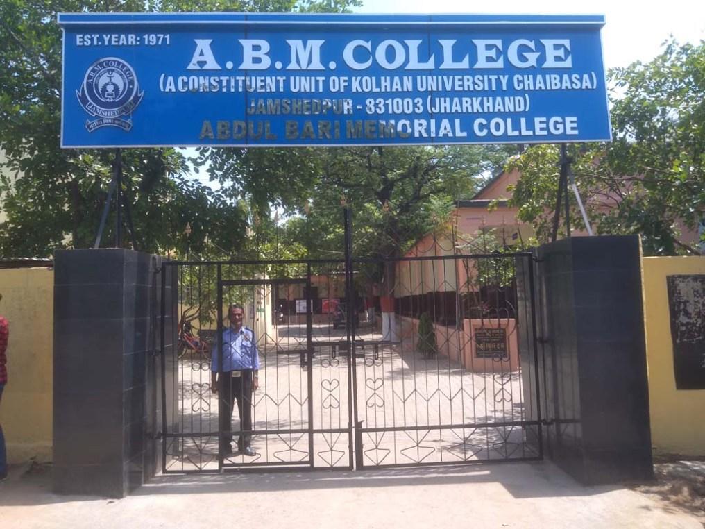 Abdul Bari Memorial College, Jamshedpur