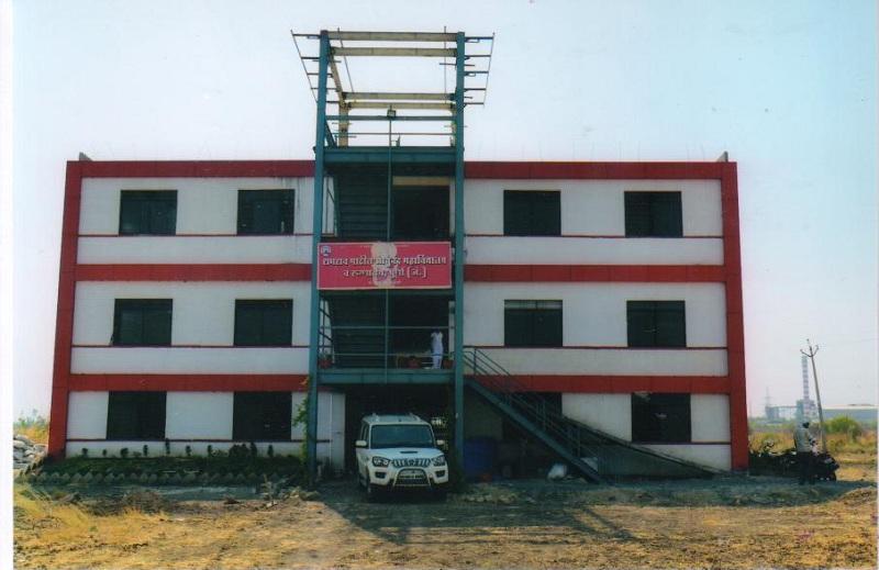 BSSS'S Ramrao Patil Ayurved Mahavidyalaya and Rugnalaya, Parbhani Image