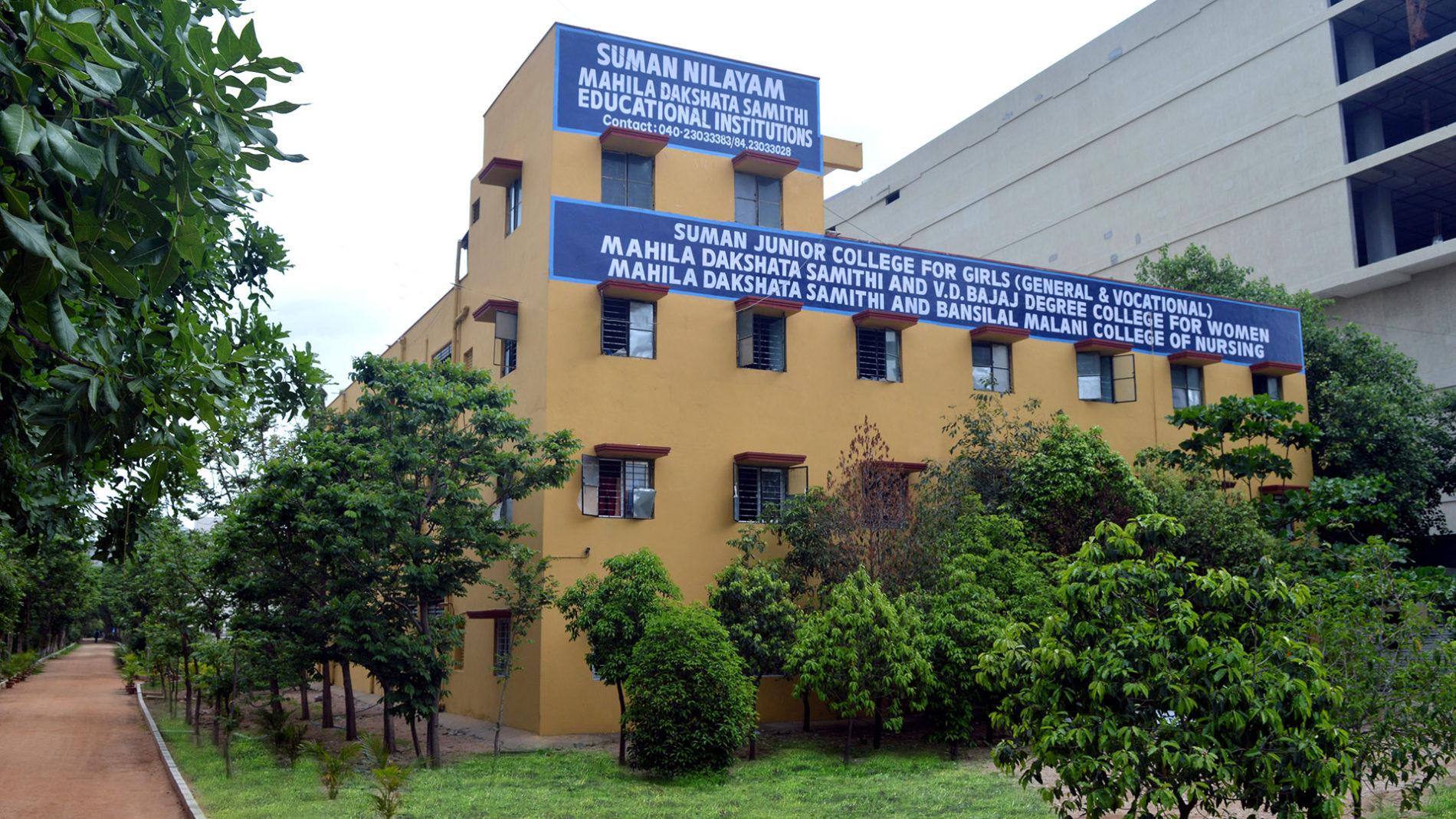 Mahila Dakshata Samithi And Bansilal Malani College Of Nursing Image