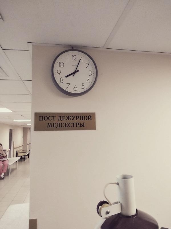 Один мой больничный, но очень хороший день