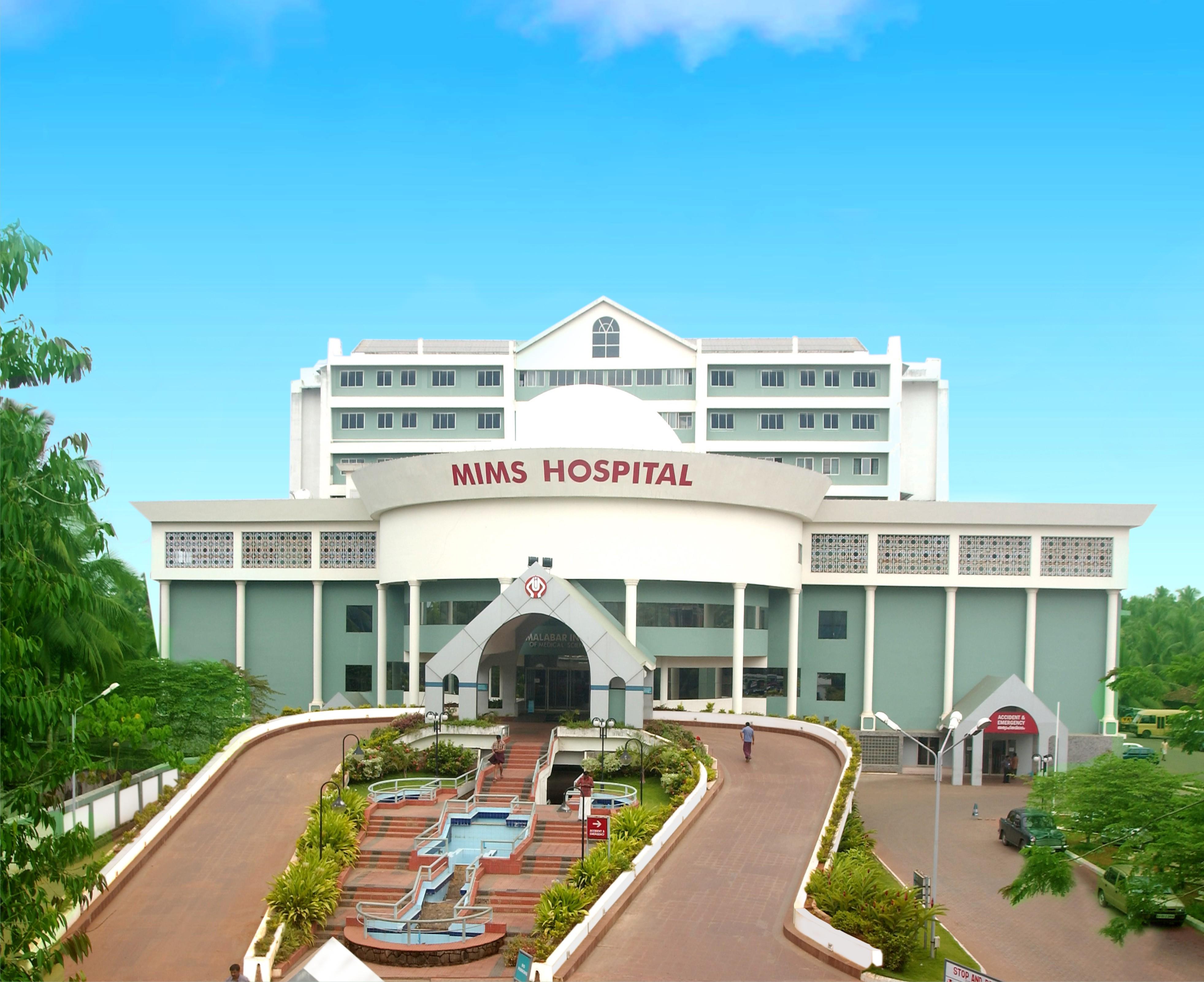 Malabar Institute Of Medical Sciences Image