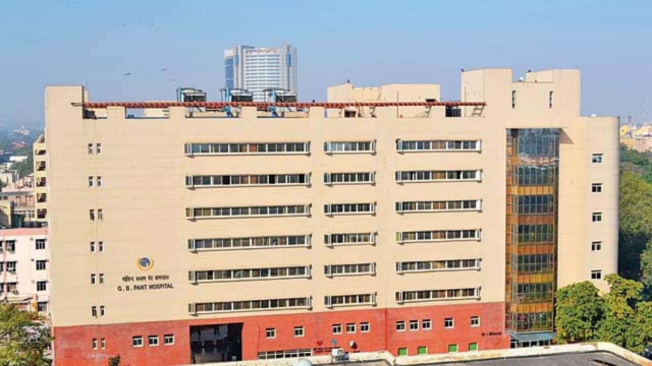 G B Pant Hospital, New Delhi Image