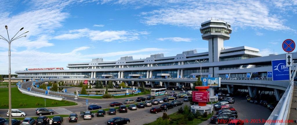 В аэропорт Минск и быстро, скоро сядут на голову и ножки свесят!