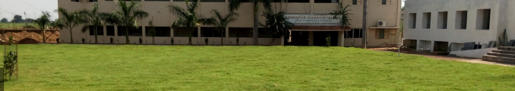Bhiwapur Mahavidyalaya, Nagpur
