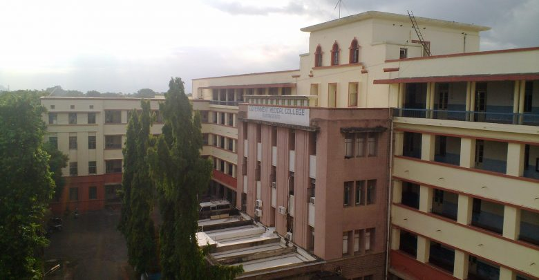 Government Medical College, Kathua