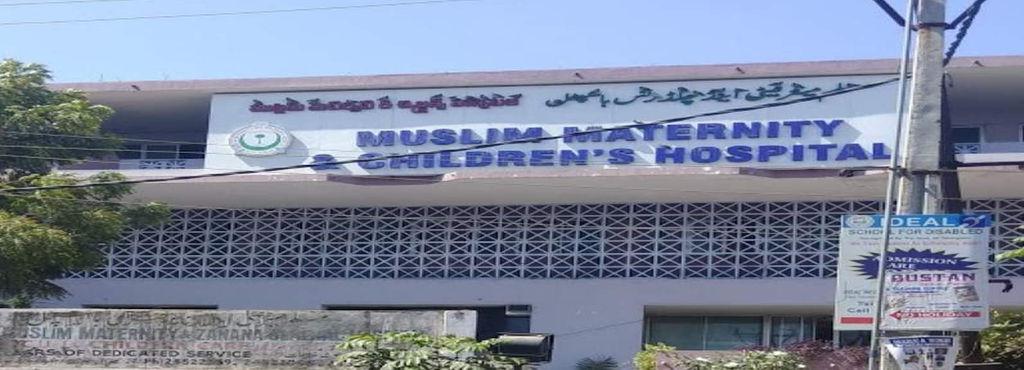 B.Sc College of Nursing Muslim Maternity and Zanana General Hospital Image
