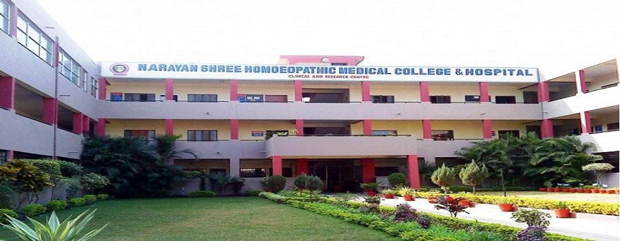 Narayan Shree Homoeopathic Medical College Image